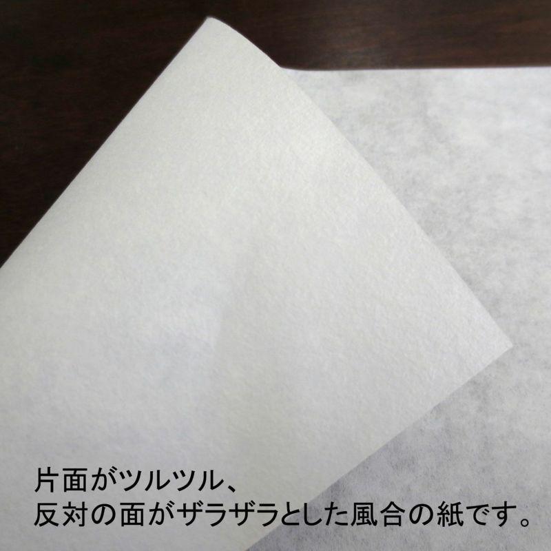 レーザープリンタ用 OA和紙並厚