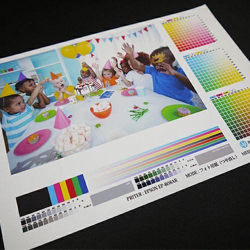 インクジェット用各種用紙